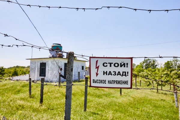 Černobyľ, Kyjev a raketová základňa zo Studenej vojny