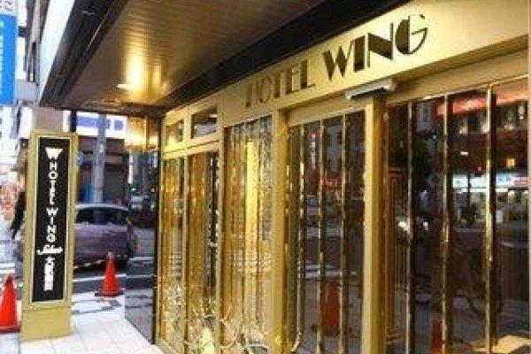 Wing International Select Osaka Umeda