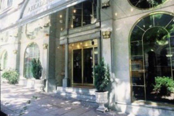 Arthotel Ana Gala Vienna