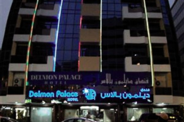 Delmon Palace