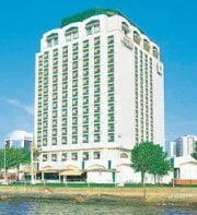 Holiday International Sharjah