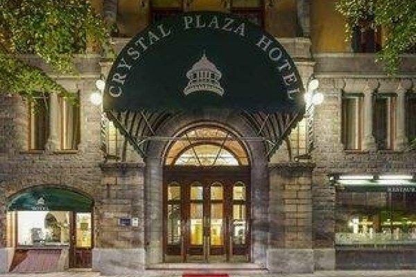 Crystal Plaza Stockholm