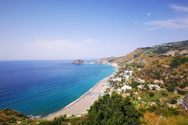 Ischia: Galidon Thermal & Wellness Park 3*