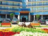 Park Inn by Radisson Sárvár Resort & Spa recenzie