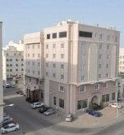 Al Maha International