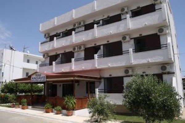 Andavis - Erwachsenenhotel