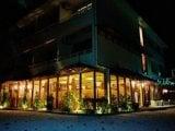 Plumeria Maldives recenzie