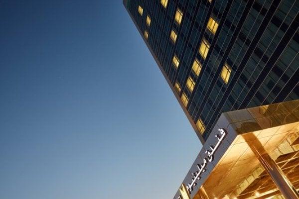 Royal M Hotel Fujairah