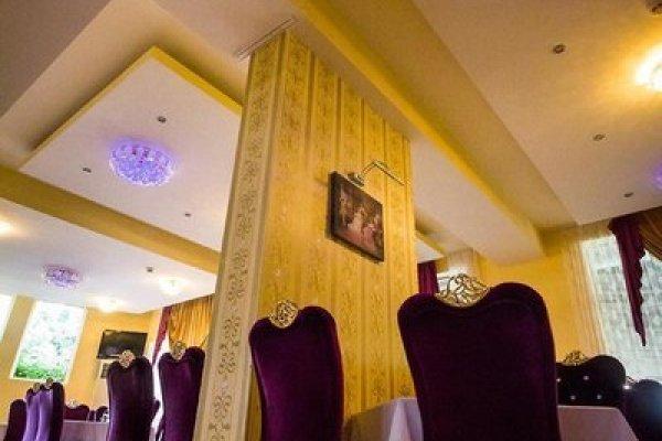 Hotel Elit Palace & Spa