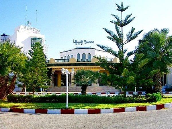 Hotel Palmyra Aquapark