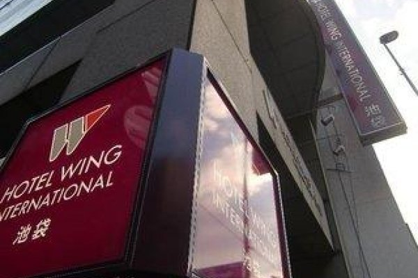 Wing International Ikebukuro