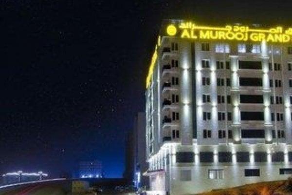 Al Murooj Grand