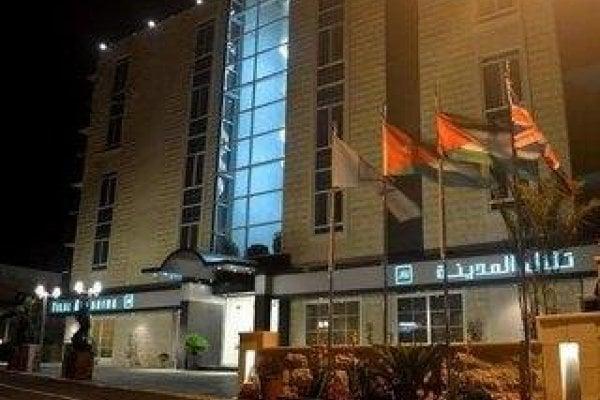 Tilal Al Madina Hotel