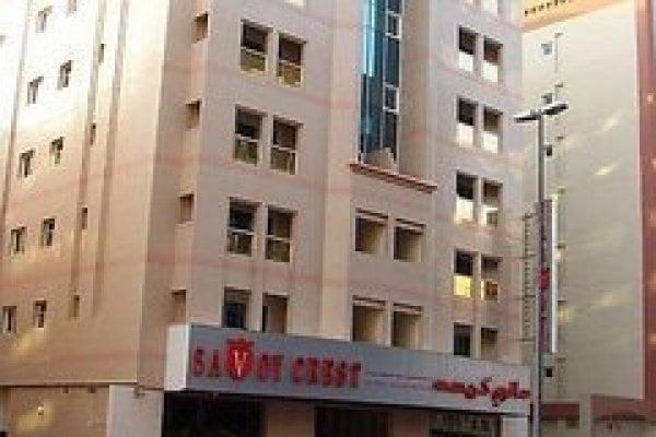 Savoy Crest