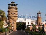 Delta Sharm Resort recenzie