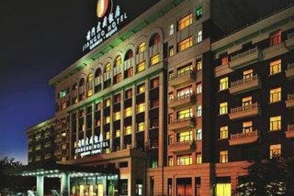 Qianmen Jianguo Beijing