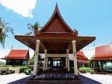 The Baiyoke Seacoast Resort recenzie