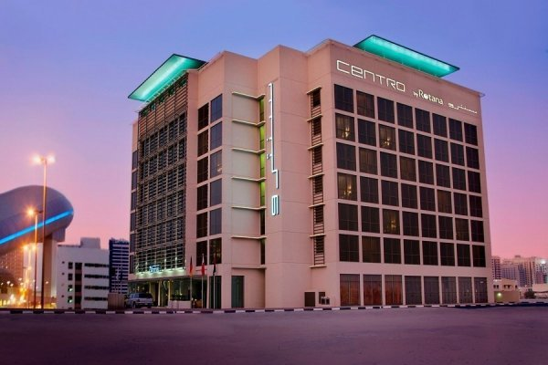 Centro Barsha
